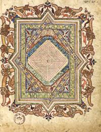 Beatus de Saint-Sever - Frontispice